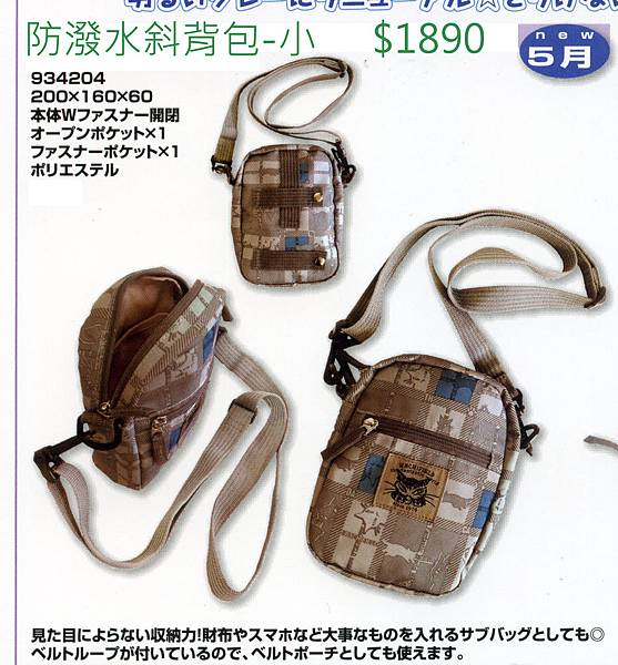 NEWS18-05-a-01.jpg