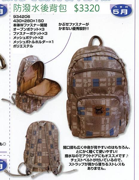 NEWS18-05-a-02.jpg
