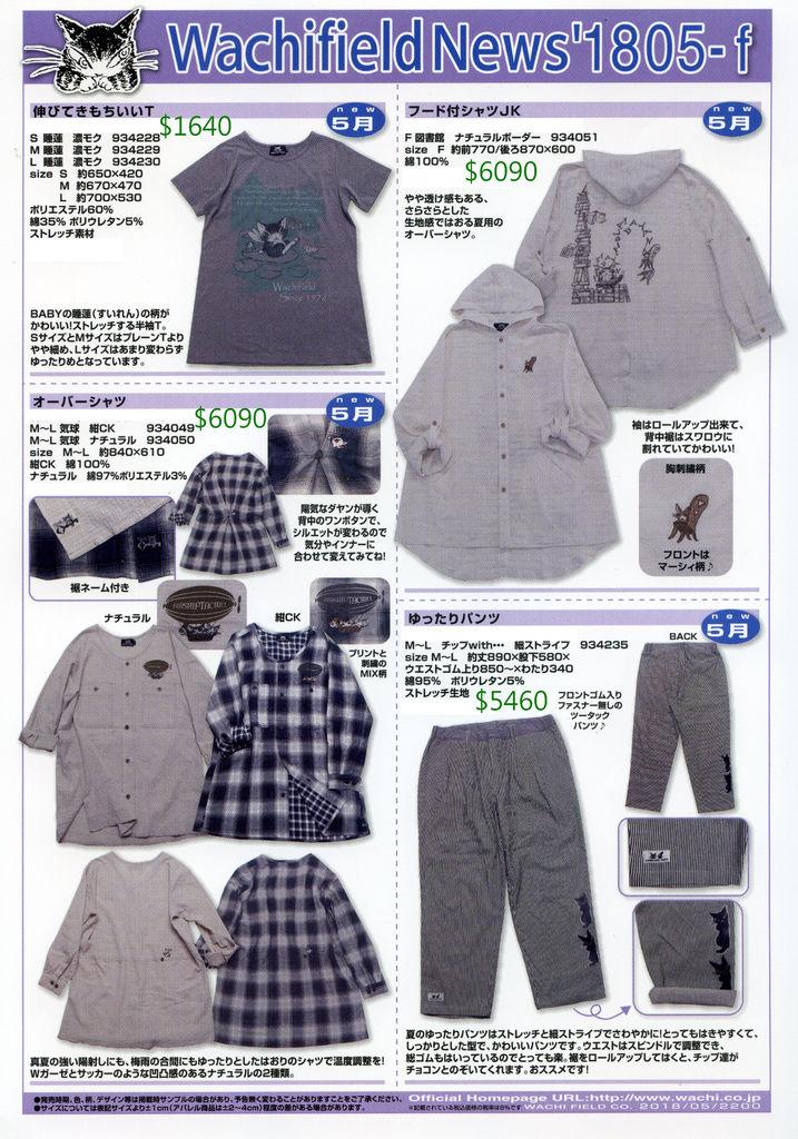 NEWS18-05-f.jpg