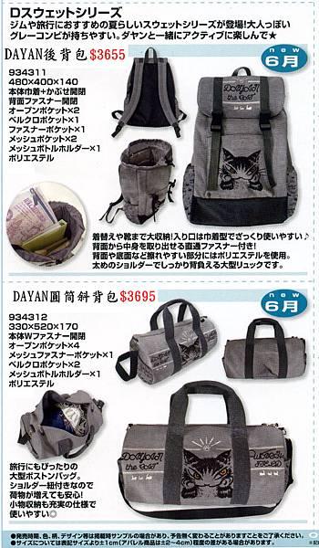 news18-06-a-02.jpg