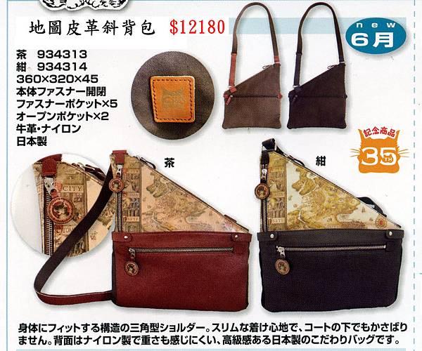 news18-06-a-01.jpg
