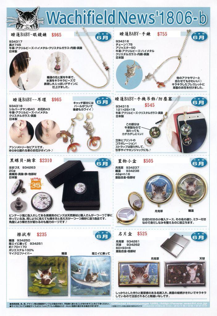 news18-06-b.jpg