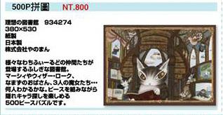 news18-06-c-04.jpg