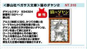 news18-06-c-05.jpg