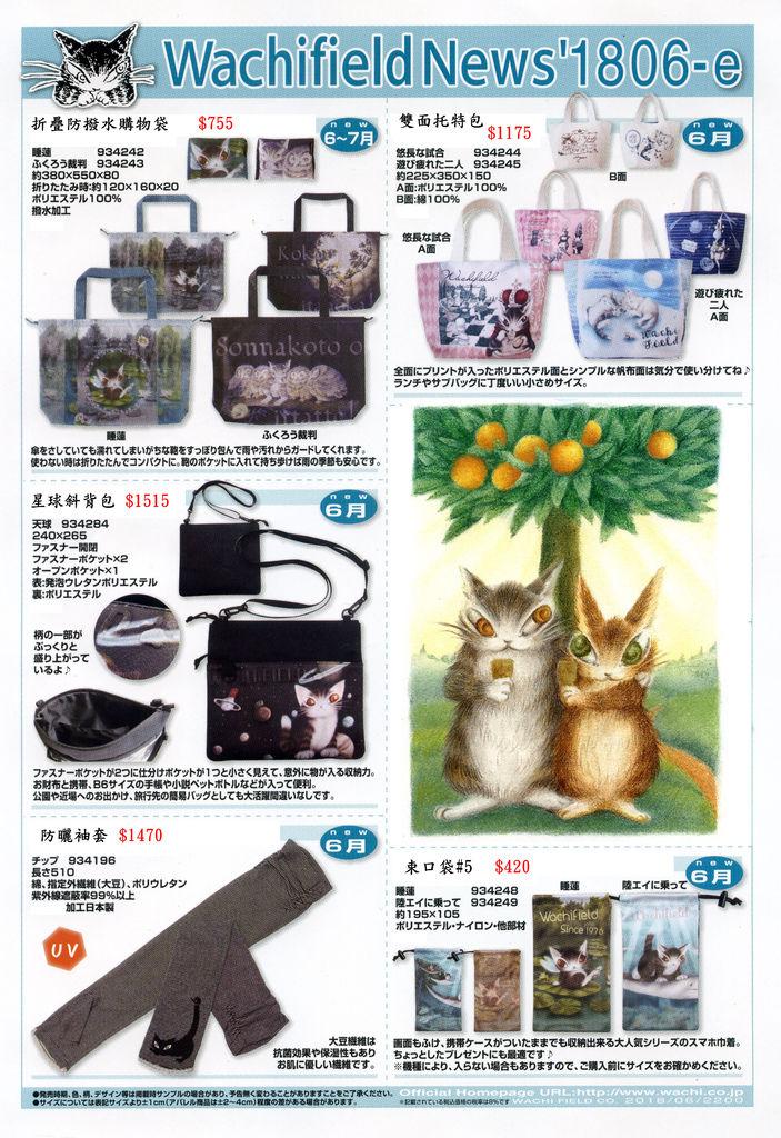 news18-06-e.jpg