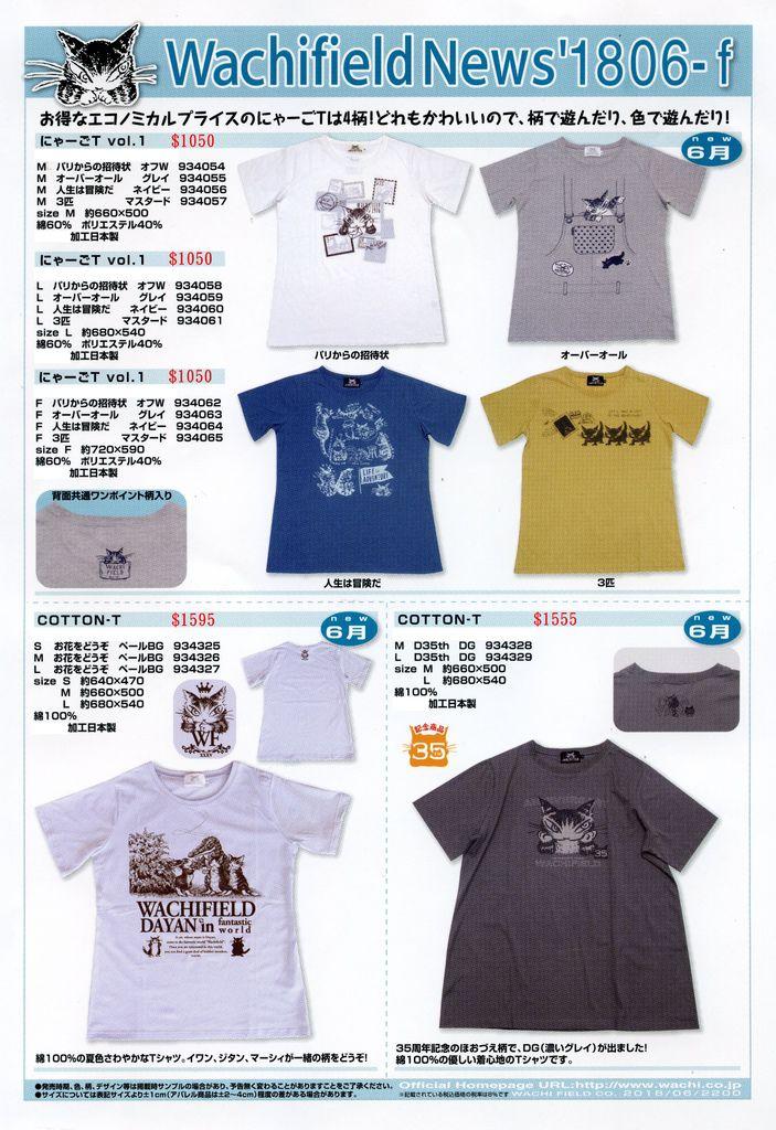 news18-06-f.jpg