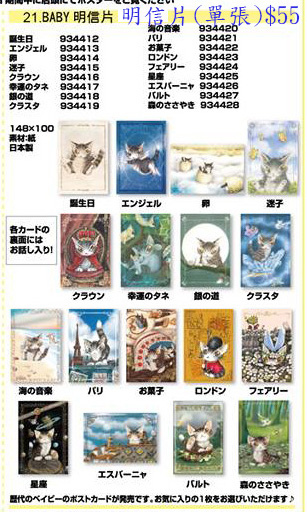 NEWS18-07-D-03.jpg