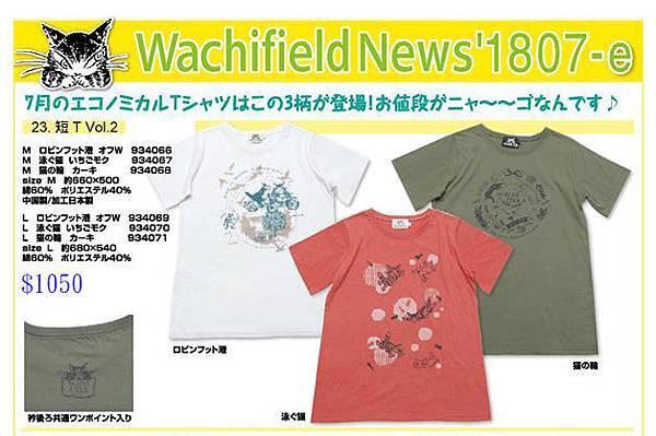 NEWS18-07-E-01.jpg