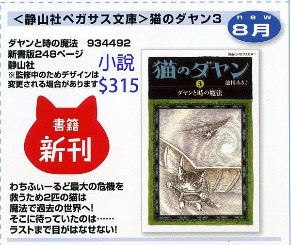 news18-08-b-3.jpg