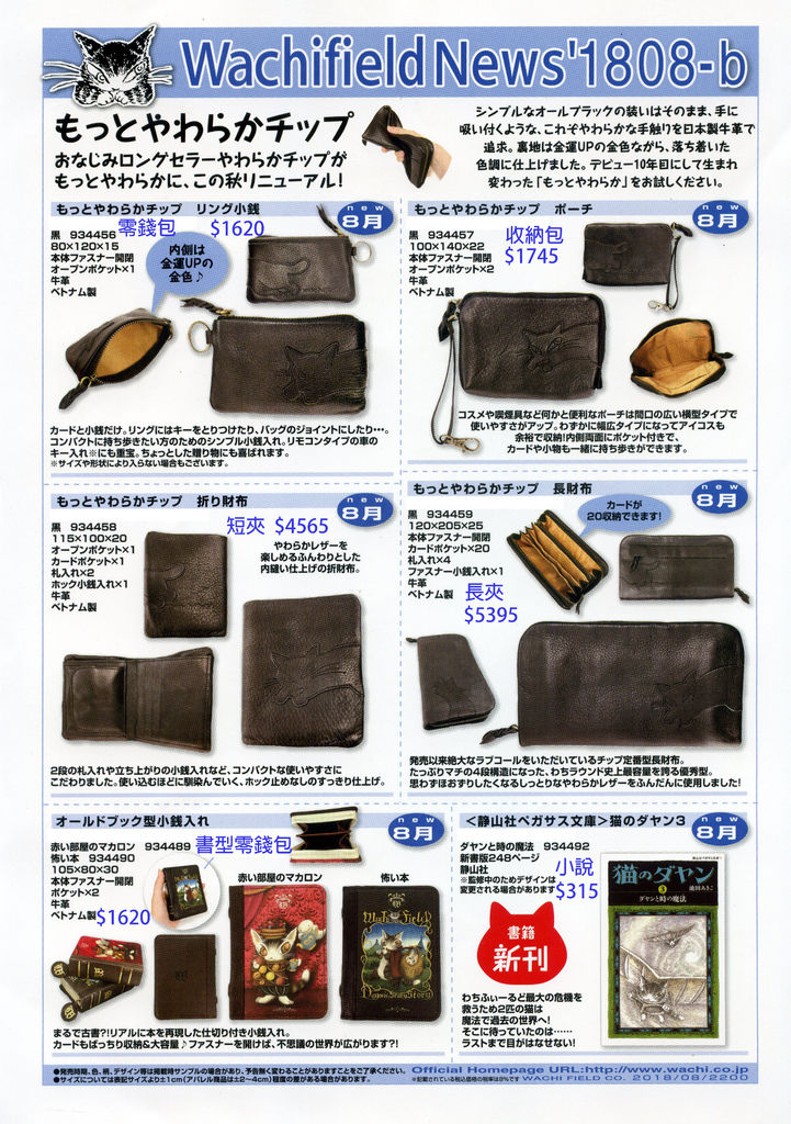 news18-08-b.jpg