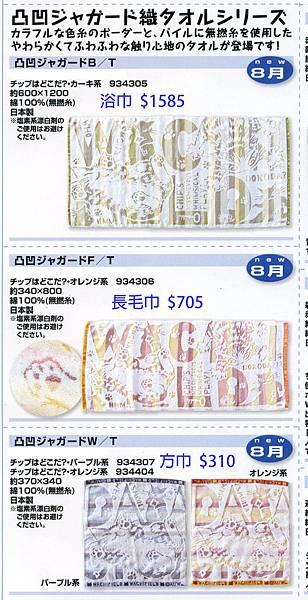 news18-08-d-3.jpg
