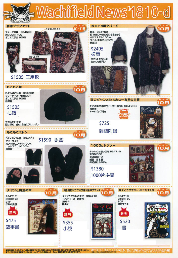 news18-10-d.jpg