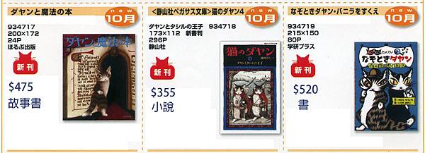 news18-10-d-6.jpg