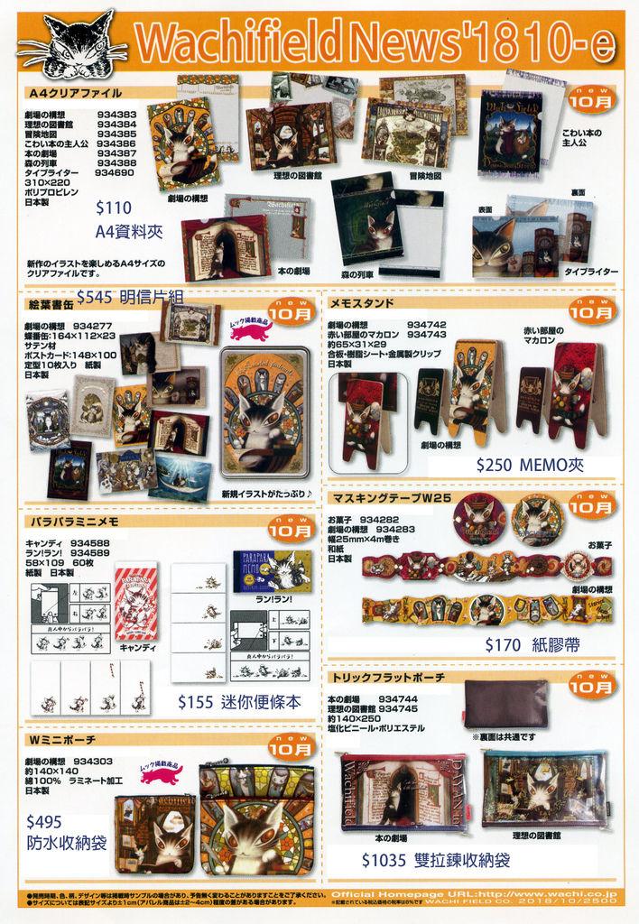 news18-10-e.jpg