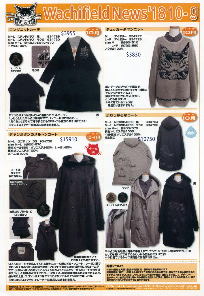 news18-10-g.jpg