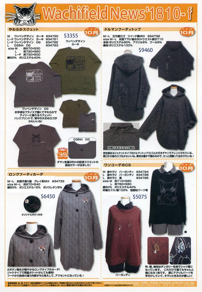 news18-10-f.jpg