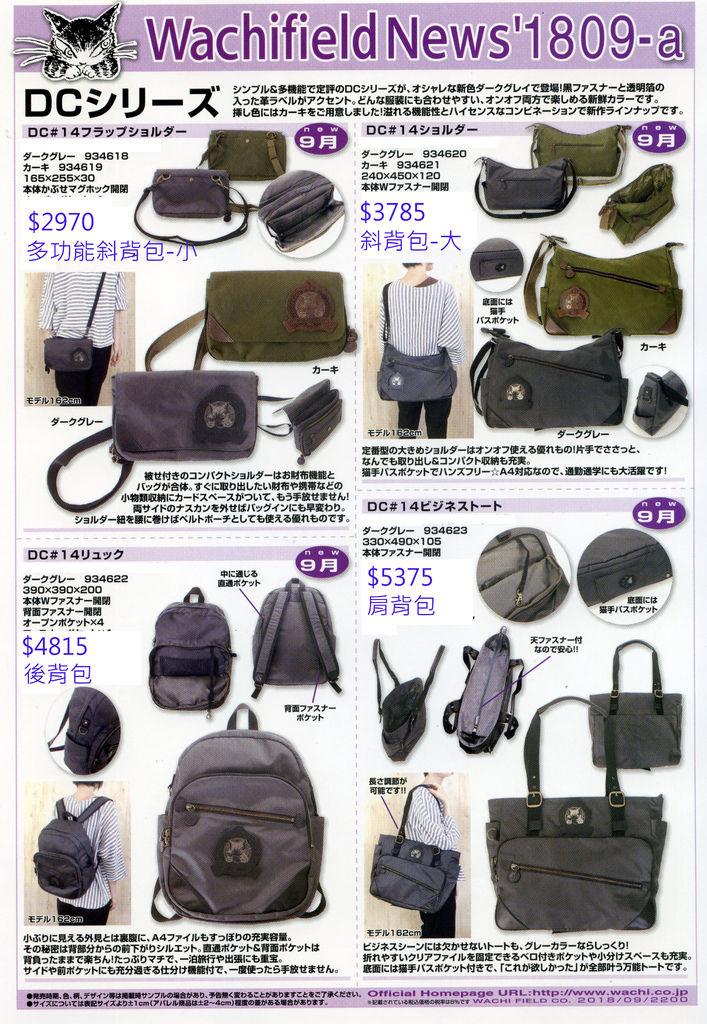 NEWS18-09-A.jpg