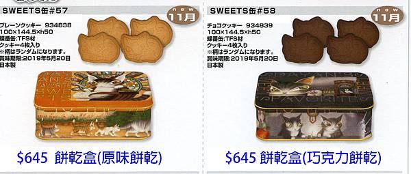 news18-11-d-01.jpg