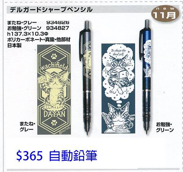 news18-11-e-02.jpg