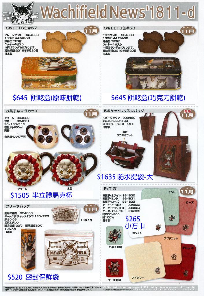 news18-11-d.jpg