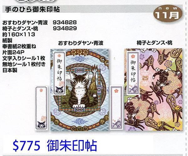news18-11-e-01.jpg