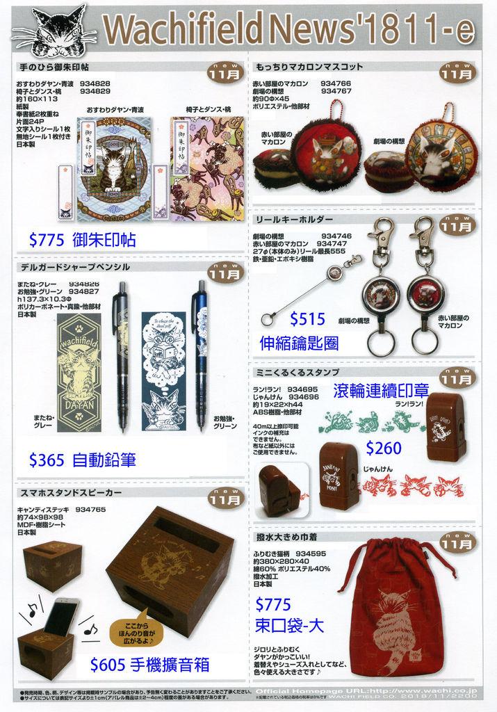 news18-11-e.jpg
