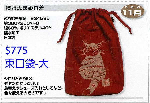 news18-11-e-07.jpg
