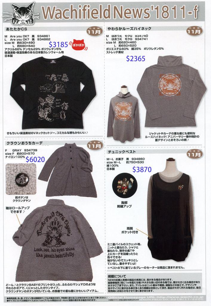 news18-11-f.jpg