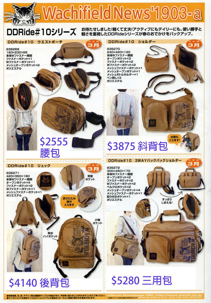 news19-03-a.jpg