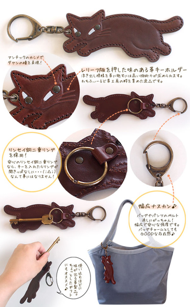 CHIP鑰匙圈-茶.jpg