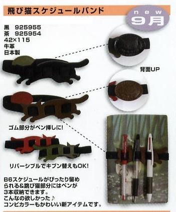 news 10-09-d-4.jpg