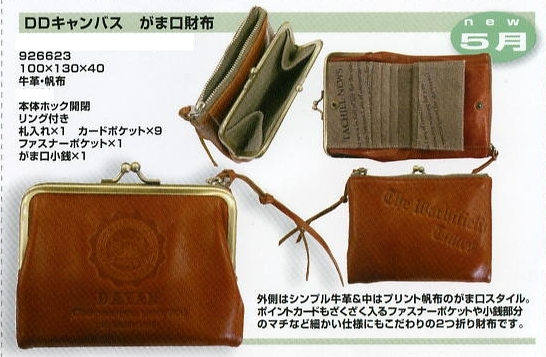 Pim0080-5.jpg