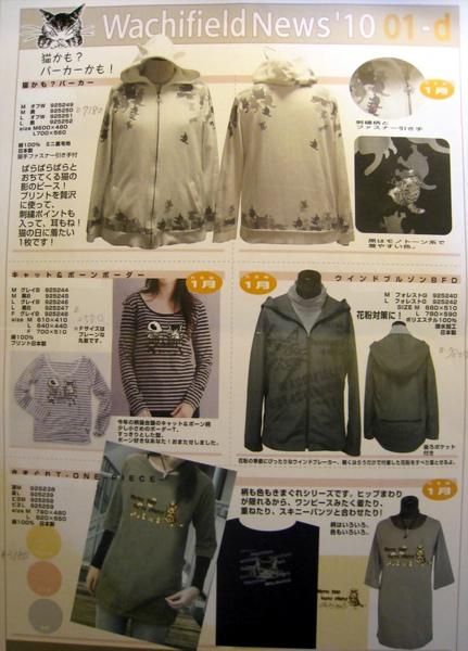 NEWS 01-d
