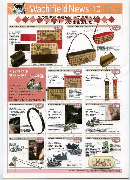 news-10-02-a
