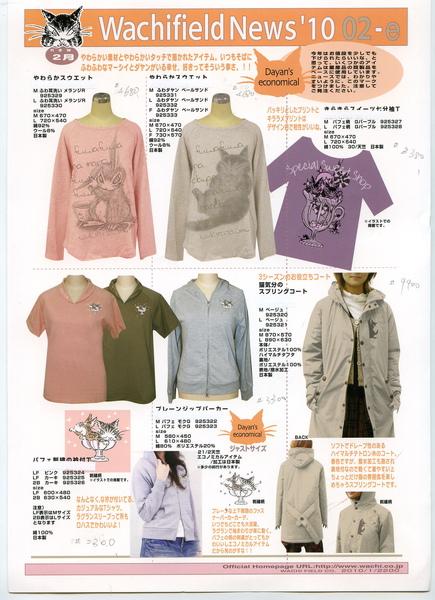 news-10-02-e