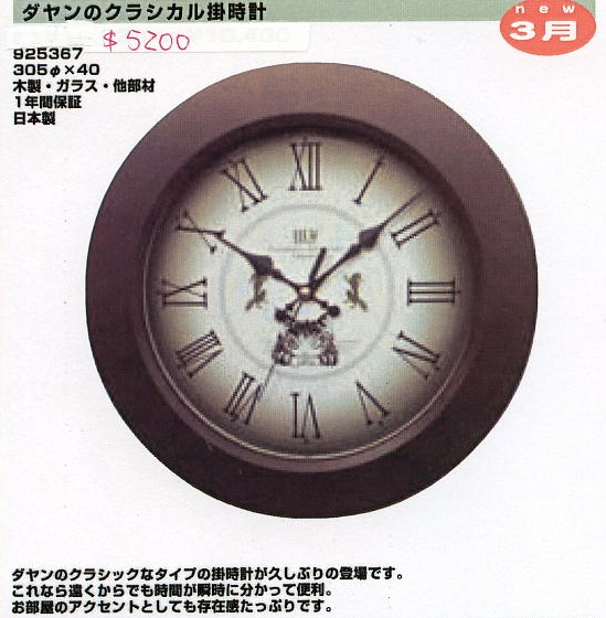 Pim0010-1.jpg