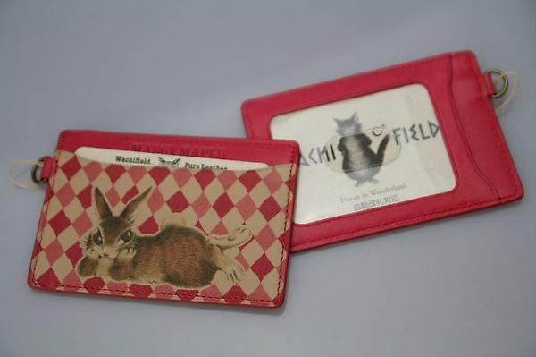 瑪西票夾背面.jpg