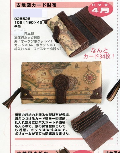 NEWS 10-01-a3.jpg