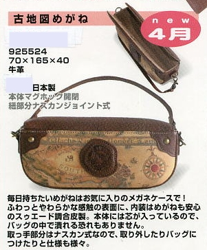 NEWS 10-01-a6.jpg