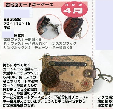 NEWS 10-01-a7.jpg
