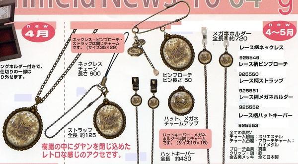 NEWS 10-01-g2.jpg