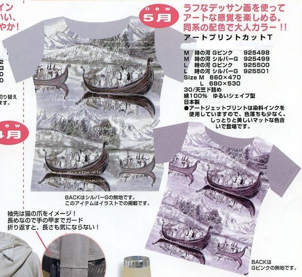 NEWS 10-01-g5.jpg