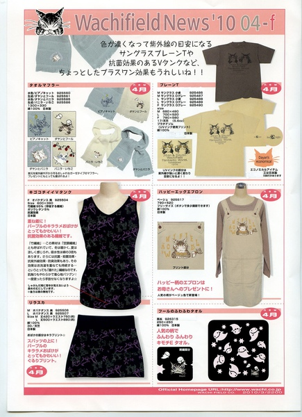 NEWS 10-01-f.jpg