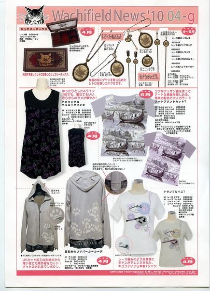 NEWS 10-01-g.jpg