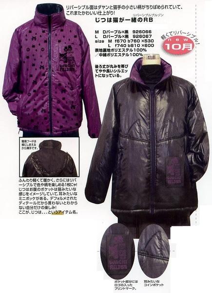 news10-10 g-1.jpg