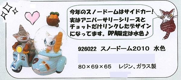 Pim0053-1.jpg