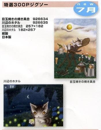 Pim0089-6.jpg