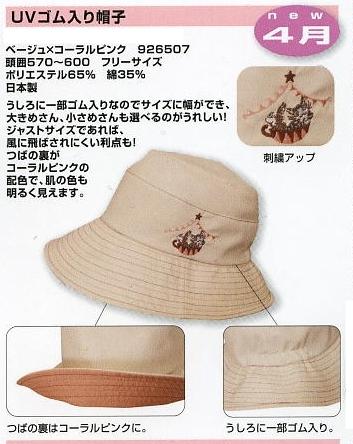 Pim0078-4.jpg