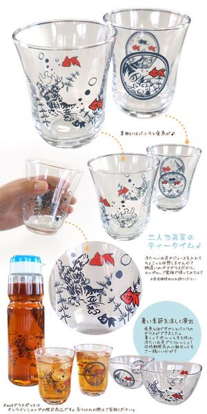 金魚杯.jpg