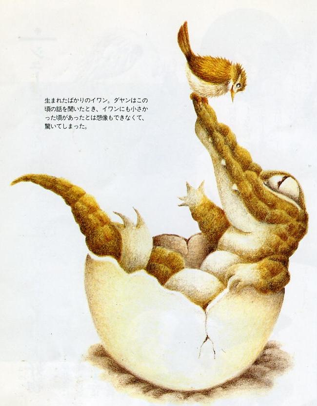 伊凡-2-1.jpg